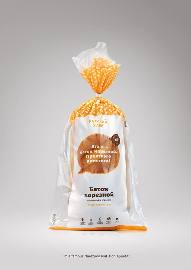 Bread That Speaks For Itself on Packaging of the World - Creative Package Design Gallery
