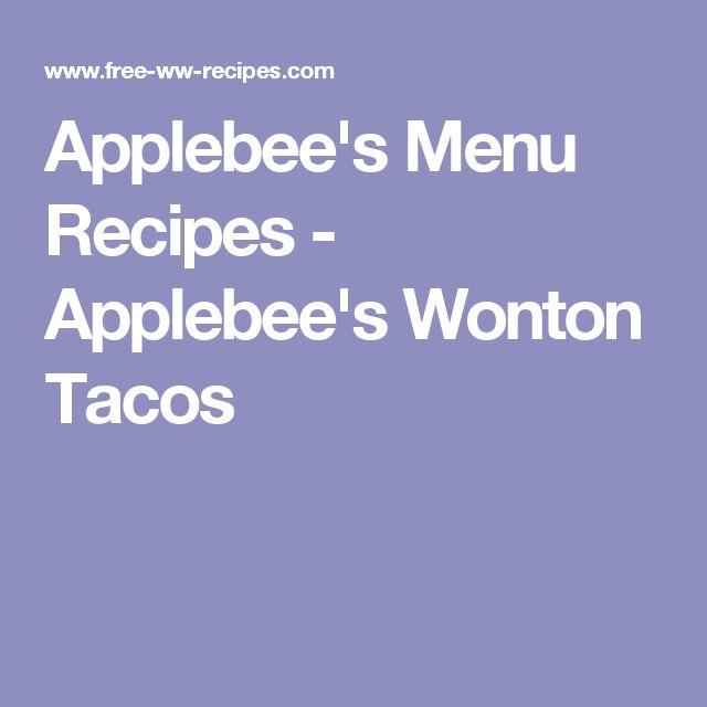 Applebee's Menu Recipes - Applebee's Wonton Tacos
