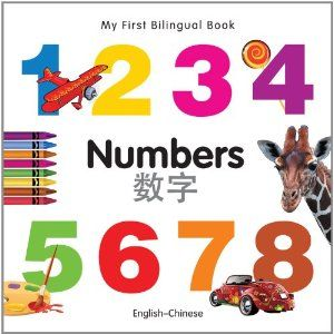 My First Bilingual BookNumbers EnglishKorean You Can Find More Details By Visiting The Image Link This Pin And On Chinese Baby Books