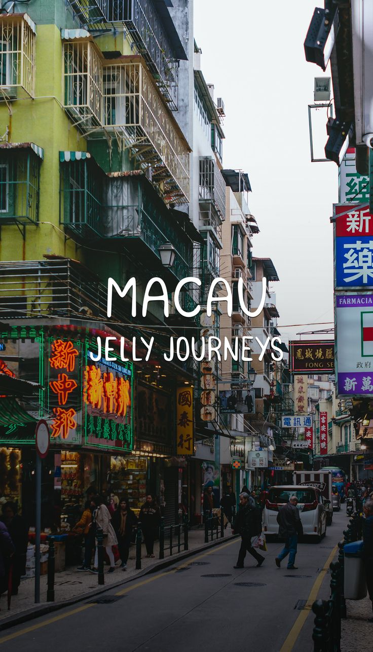We took a day trip from Hong Kong to Macau via the Turbojet and we are SO glad we did! With the highest density of people, casinos and probably egg tarts in the world; it's an experience well worth having!