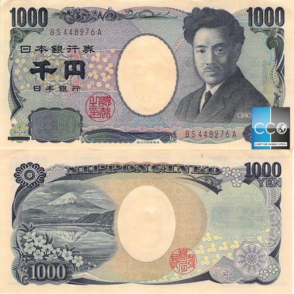 Sur son recto on verra le visage de Noguchi Hideyo (un éminent bactériologiste) alors qu'à son verso on y retrouvera le Mont Fuji, le lac Motosu et quelques fleurs de cerisier.