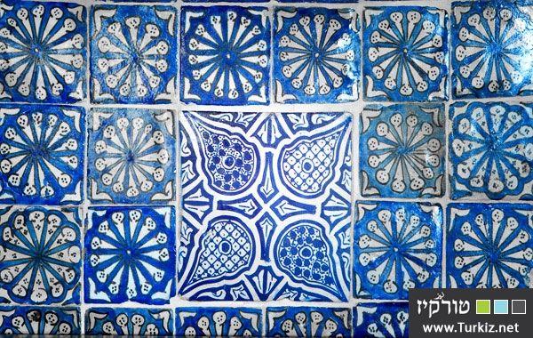Israeli tiles for the kitchen.
