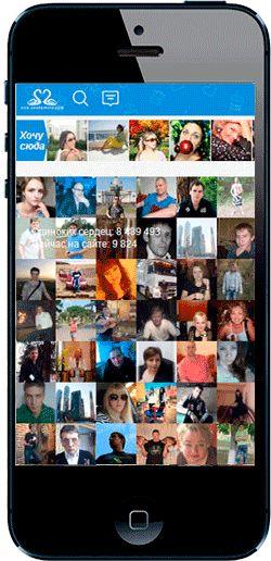 http://site-znakomstv.com Мобильные знакомства в Большом Заречье. Мобильная версия сайта знакомств в городе Большое Заречье. Встречайте мобильную версию сайта знакомств m.site-znakomstv.com в городе Большое Заречье! Мобильные знакомства предоставляют бесплатную уникальную возмо�