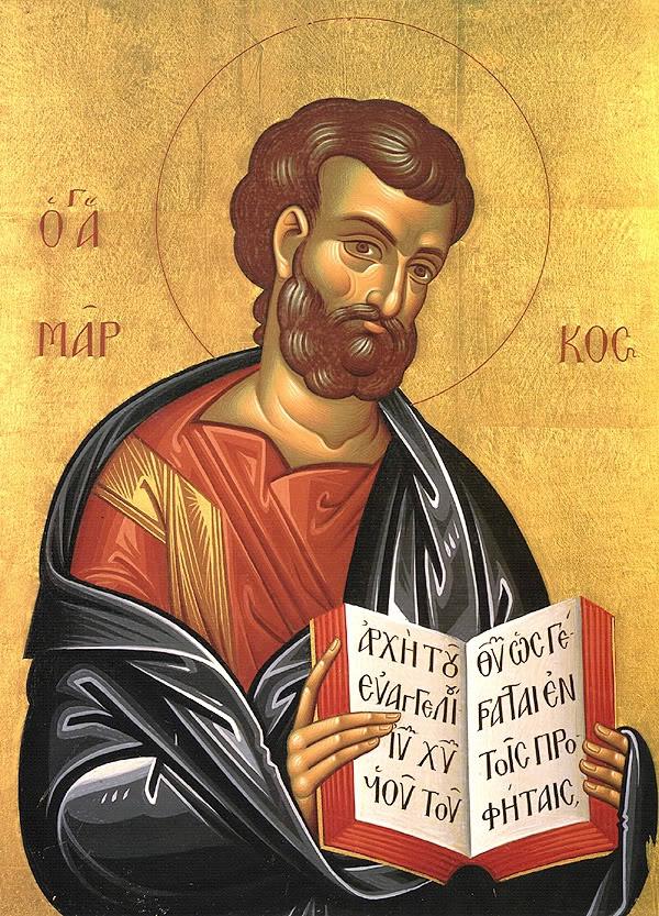 St. Mark, Evangelist