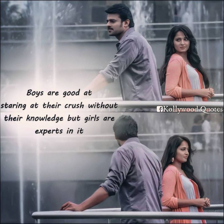 I love you prabhas