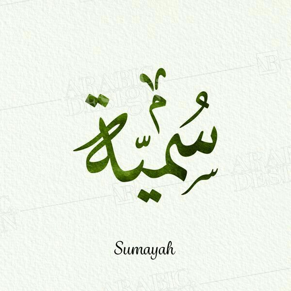 Pin By Tahasina Nm On All Name Wallpaper Calligraphy Words Arabic Calligraphy Design Calligraphy Branding
