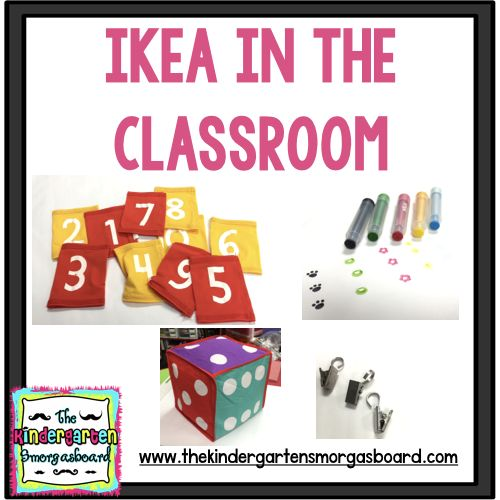 Ideas for using products from Ikea in the classroom. Organize your classroom using Ikea finds! Cheap, fun and easy ideas!