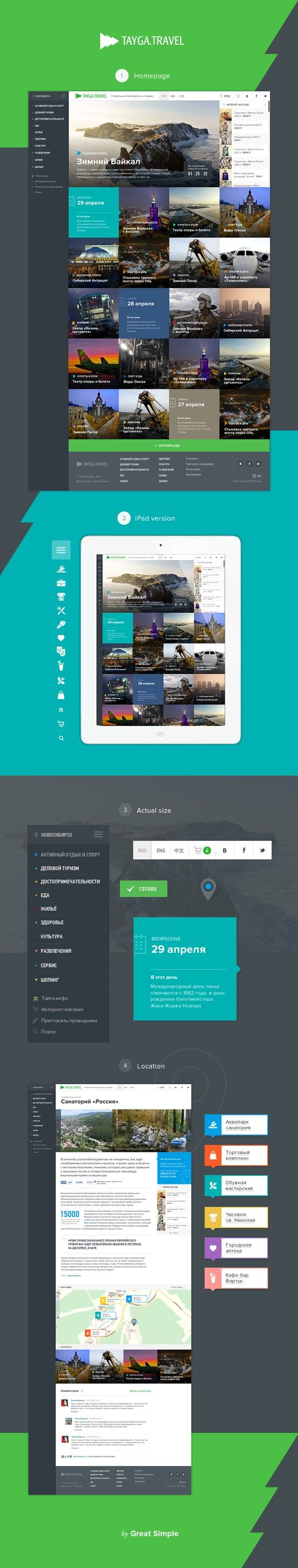 Web design for Tayga.travel by Alexey Rybin, via Behance *** #webdesign #ux #ui #behance