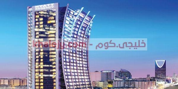 فنادق حياة العالمية وظائف شاغرة في السعودية في عدد من التخصصات اكثر من 70 تخصص للسعوديين والمقيمين للعمل في كلا من الرياض ومكة المكرمة و In 2020 Skyscraper Building