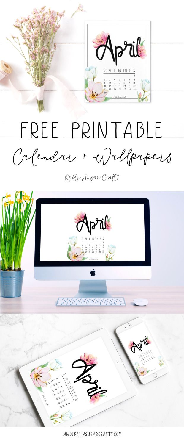 Free Printable April 2017 Calendar and Wallpapers