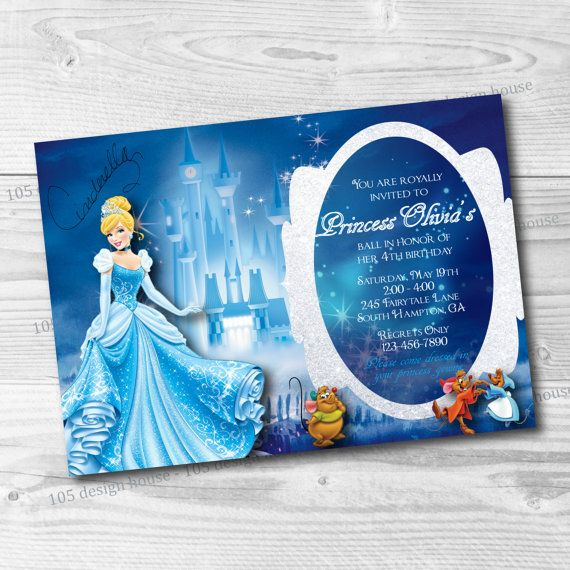 Printable Cinderella Birthday Invitation by 105DesignHouse ...