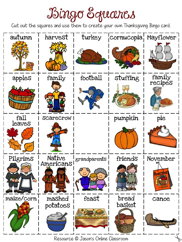 Thanksgiving Bingo - Create Your Own Luck FREEBIE!!! I'm thinking I could use the pics and adapt to preschool