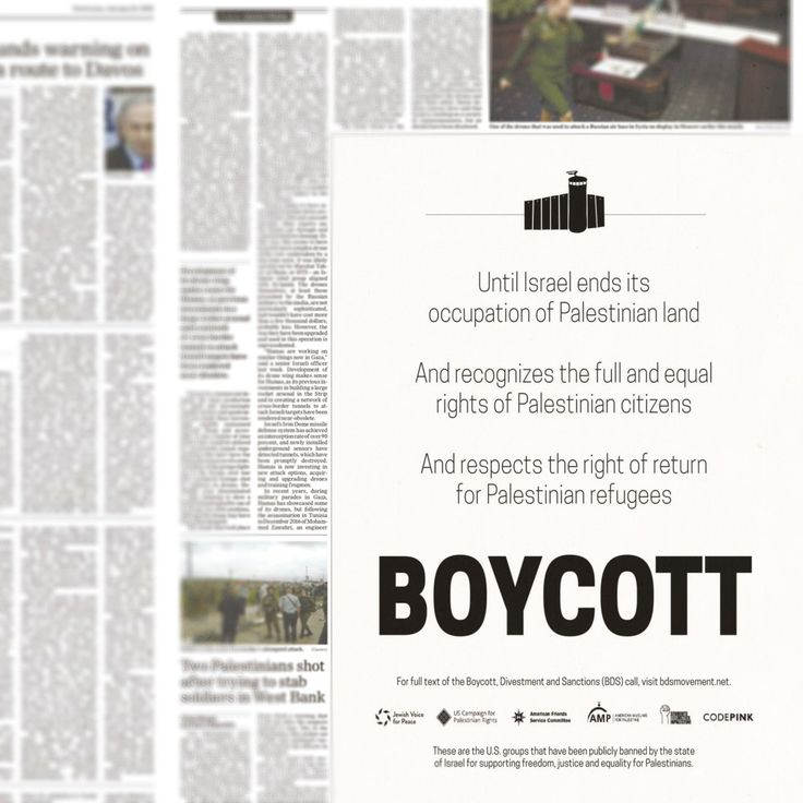 Banned for Supporting Palestinian Human Rights. The Israeli government is in a panic. How else to explain the fact that they just banned the leaders of 20 organizations in the Boycott, Divestment, and Sanctions movement from entering Israel? They…
