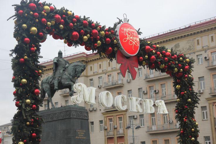 Давайте вступим в Новый год торжественно, бодро и сильно. Как князь Юрий, основатель Москвы на этой сегодняшней фотографии :) Пусть праздничные ворота символизируют то, что в новый год мы вступим позитивно, что в Новом году будем здоровы, сильны, бодры и счастливы. С Новым годом!