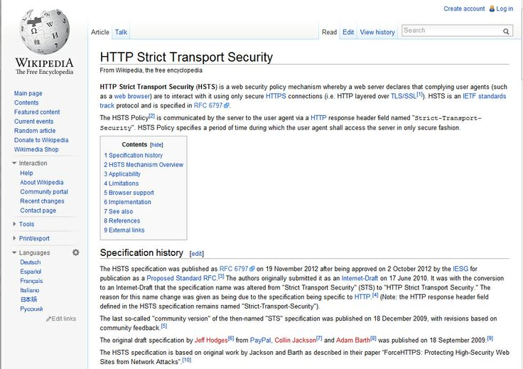 Wikipedia: HTTP Strict Transport Security
