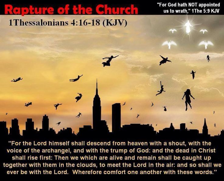 14. Rapture Commentary - Bible Study Tools