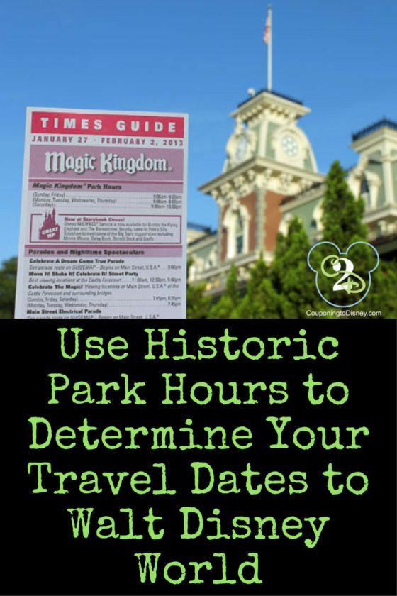 When trying to determine when to go to Disney, you need to use historic park hours to determine your travel dates to Walt Disney World. Do you consider historic park hours when going to Disney, or do you just roll the dice and take your chances?