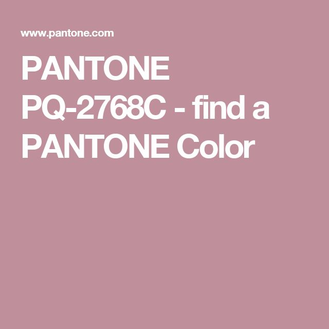 17 best images about hamlet on pinterest stephen lang for Where to buy pantone paint