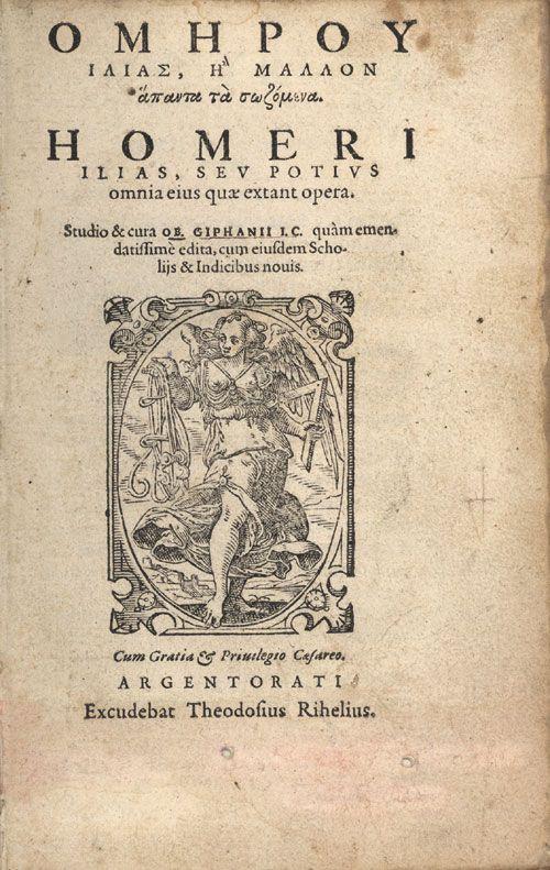 L'Odissea, edizione del 1572