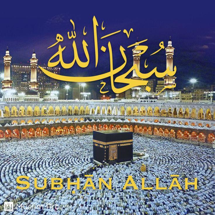 Subḥān Allāh #muslimpro http://get.muslimpro.com