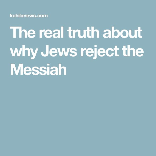 The real truth about why Jews reject the Messiah