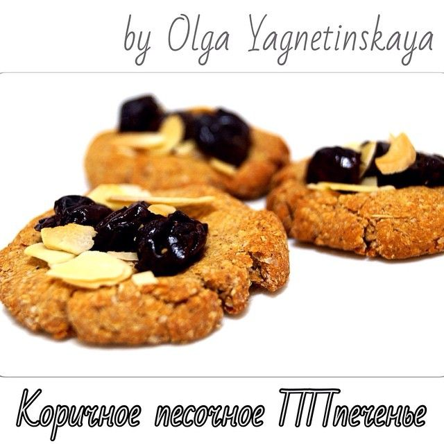 Песочное коричное диетическое печенье с вяленой вишней и миндалем - диетическое печенье  - Полезные рецепты - Правильное питание или как правильно похудеть