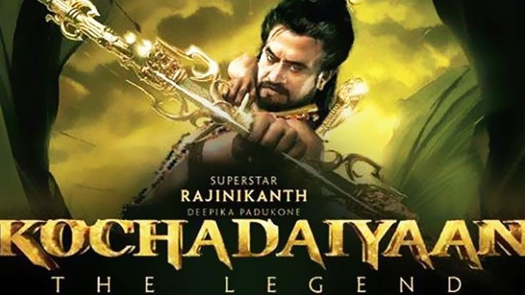 So guys its weekend, planning for a movie then first check out the review of #Kochadaiiyaan & go catch the movie with #Rajnikanth