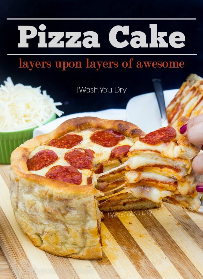 The Pizza Cake - layers upon layers of awesome ( i think I would use my own dough recipe for it to make it a little healthier)