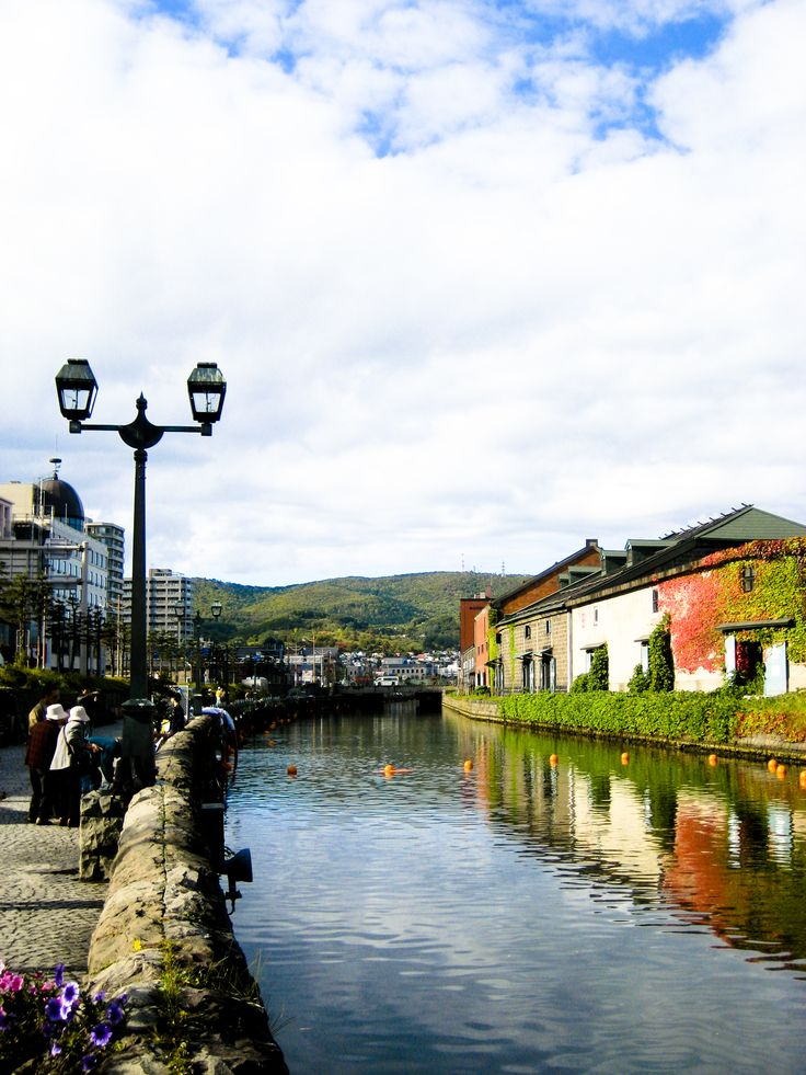 Otaru, Hokkaido, Japan - one of the most beautiful places I've ever seen.  A canal adorned with Victorian-style street lamps runs through Otaru. The city attracts a large number of Japanese tourists as well as Russian visitors.