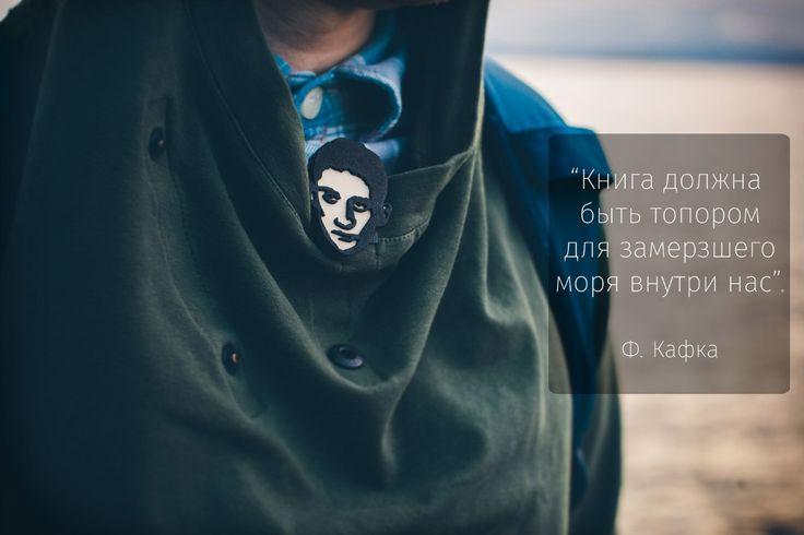 Значок из дерева Франц Кафка. Значок из нескольких пород дерева, 4 см в высоту, сделано в Санкт-Петербурге. https://waf-waf.ru/catalog/znachki/pisateli/znachok_frants_kafka.html
