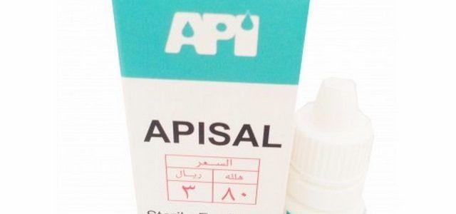 قطرة ابيسال Apisal Convenience Store Products Convenience Convenience Store