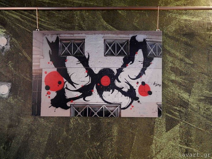 Open Access Art στο ΑΠΘ – Στην έκθεση φωτογραφίας του Γιώργου Τσιλιγκιρίδη - Κείμενο: Σοφια Γκορτζή - Φωτογραφίες: Θεοδώρα Κυζιρίδου