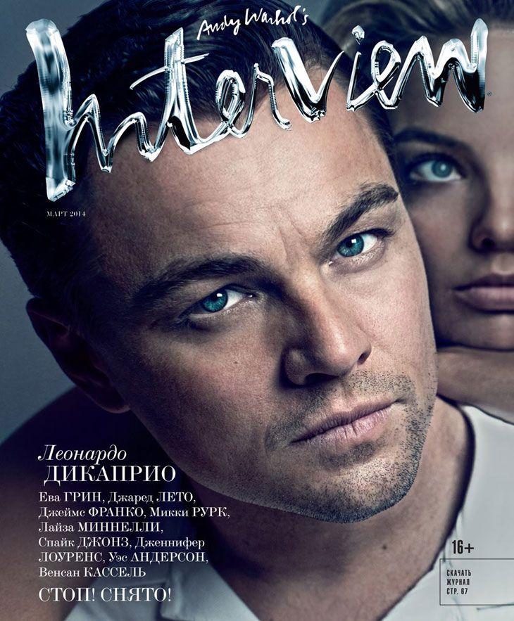 Leonardo DiCaprio for Interview Russia