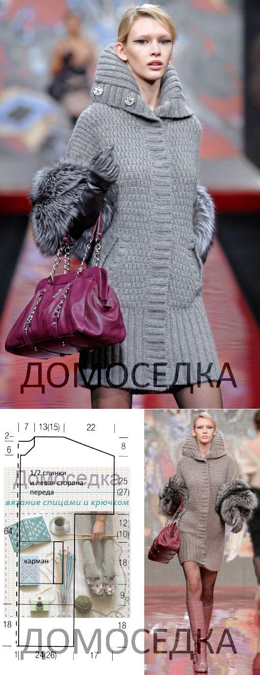 Шикарное вязаное пальто | ДОМОСЕДКА