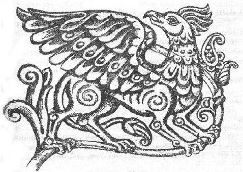славянская мифология, гриф, птица, зверь