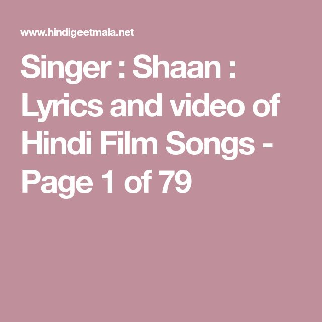 Singer : Shaan : Lyrics and video of Hindi Film Songs - Page 1 of 79