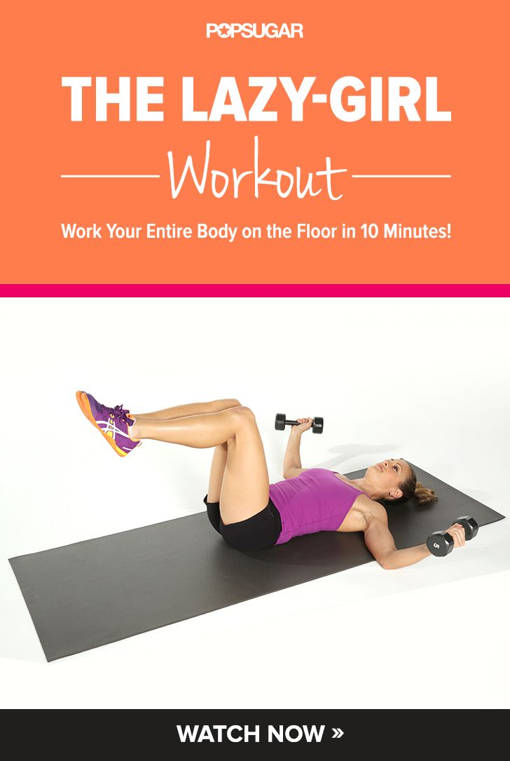 Get ready for swimsuit season with this lazy-girl workout. All the moves are on the floor and all the trouble zones are worked!