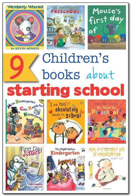 9 children's books about starting school: Whether your child is starting preschool or kindergarten, these books will ease worries, show how fun school is, and help your child feel prepared for a new educational adventure! || Gift of Curiosity