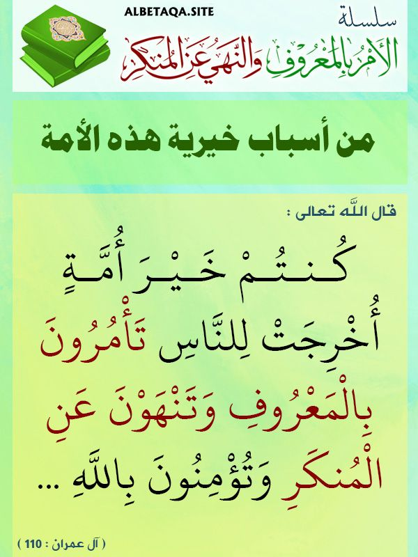 Pin By أستغفر الله On بطاقات العبادات Arabic Calligraphy Duaa Islam Calligraphy