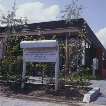 Ontwerp Cyriel Boer Interieurarchitect  Emmen | Drenthe | Nederland