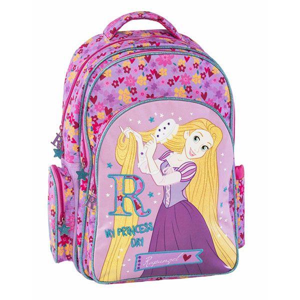 Rapunzel Σχολική Τσάντα Πολυθεσιακή Δημοτικού