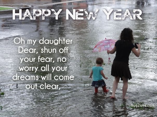 Happy New Year 2018 Quotes :New Year 2017 messages for ...