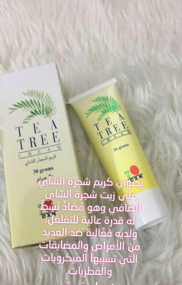 كريم شجرة الشاي Tea Tea Tree Shampoo Bottle
