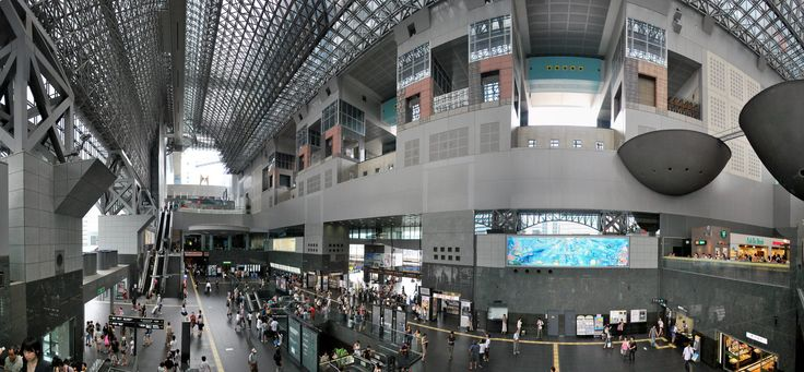 Kyoto Railway station - Kansai