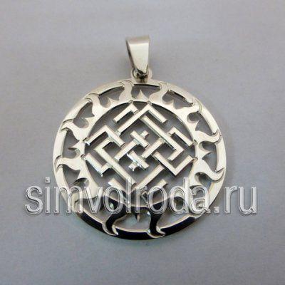 "Символ рода - ""Белобог"" в солнечном круге - Серебро -"