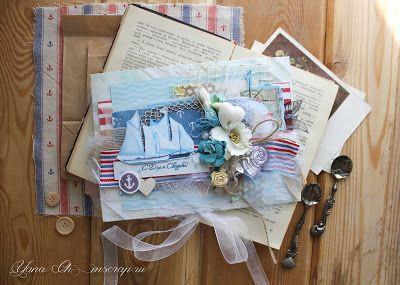 My scrap: ♥Как в море корабли)♥