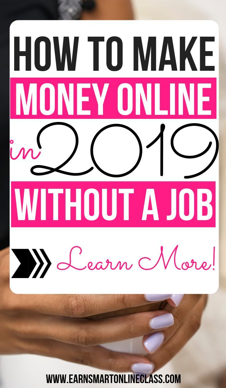 How To Get Money When You Dont Have A Job