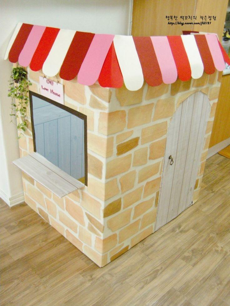 3일에 걸친 프로젝트~~ ㅎㅎ 정현군을 위한 장난감 집이 완성되었답니다 ^^ 예전에도 한번 만들어줬었는데....
