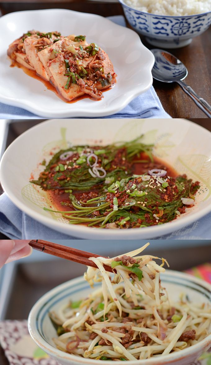 33 best korean and korean fusion dishes images on pinterest try these easy 3 tasty korean side dishes made with multi purpose soy sauce forumfinder Image collections