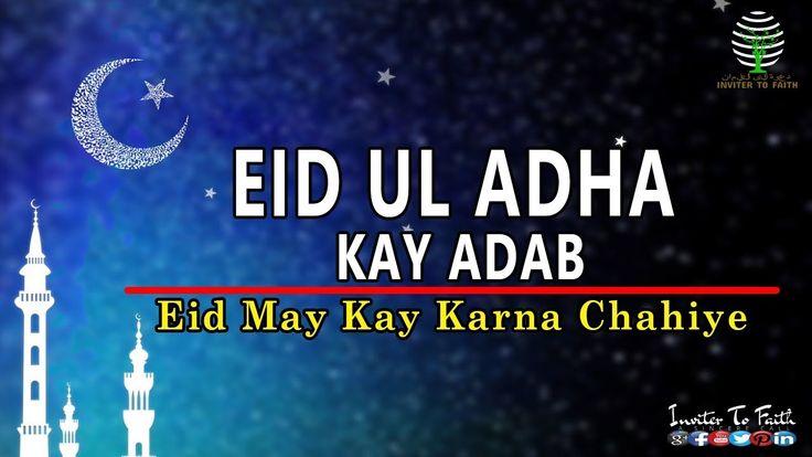 EID UL ADHA KAY ADAB - Eid May Kay Karna Chahiya